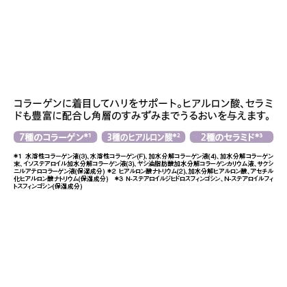 〈ドクターシーラボ〉 薬用アクアコラーゲンゲル スーパーモイスチャーEX 120g