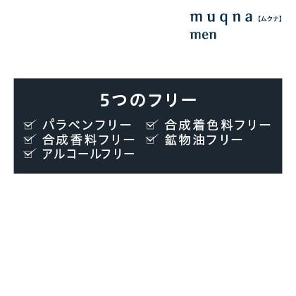 〈muqna men〉 オールインワンジェル状クリーム 2本