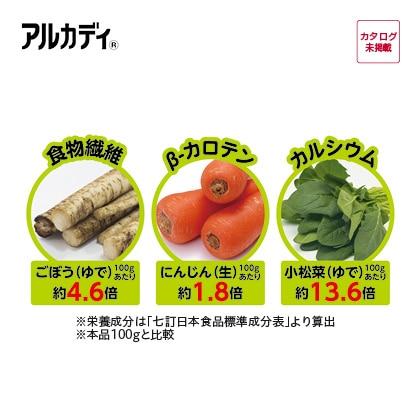 〈元気な青汁〉 有機ケール(粒タイプ)