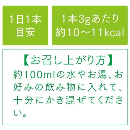 〈ケールdeキレイ〉 スペシャルアソート 2袋
