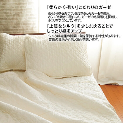 プレミアム コットン使用ガーゼ枕パッド2枚セット