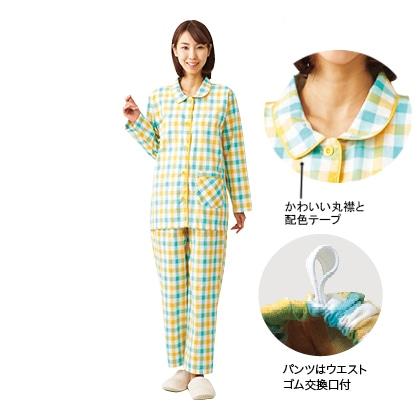 綿100%先染めパジャマ イエロー系 M〜L