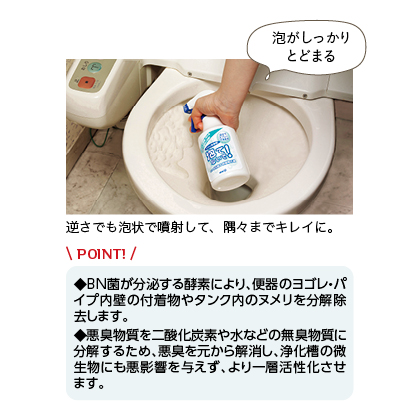 トイレ洗浄剤 泡てないで!詰替用 500ml 3本