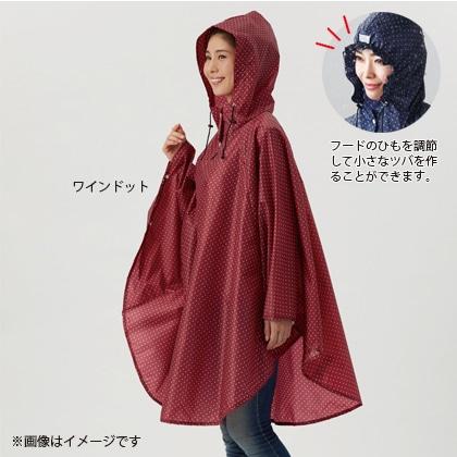 携帯できる雨よけポンチョ ネイビードット