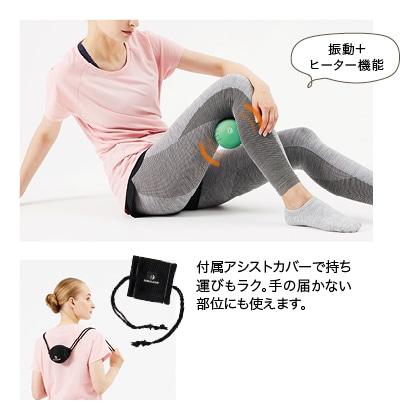 <ドクターエア>3Dコンディショニングボールスマート グリーン