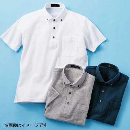 吸汗発散半袖ボタンダウンシャツ グレー L