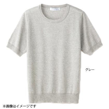 ミラノリブプルオーバー ネイビー M〜L対応