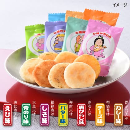 七福神あられ(化粧缶入)