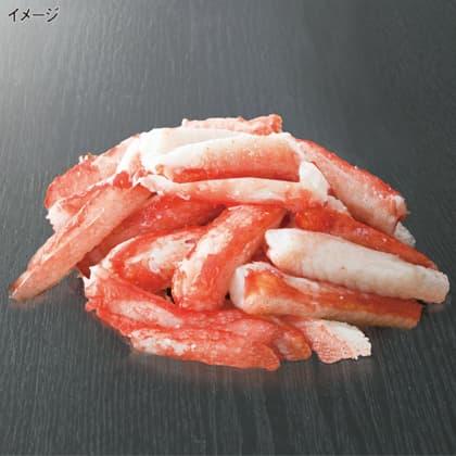 ボイルずわい蟹爪下棒肉