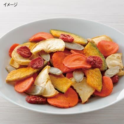 冬の野菜・果物チップス