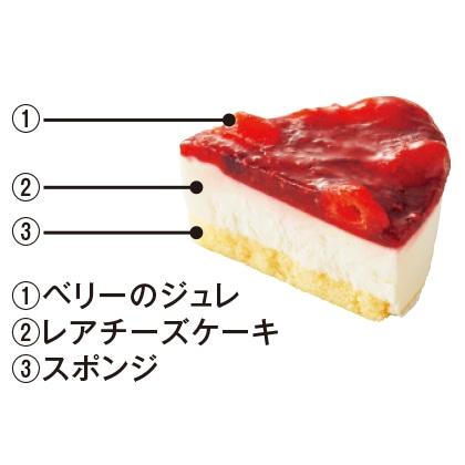 ベリーのチーズケーキ