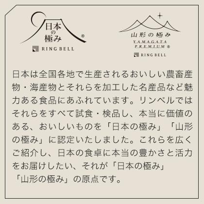 [プレミアムデリバリー]名古屋よしだ麺乾麺セット