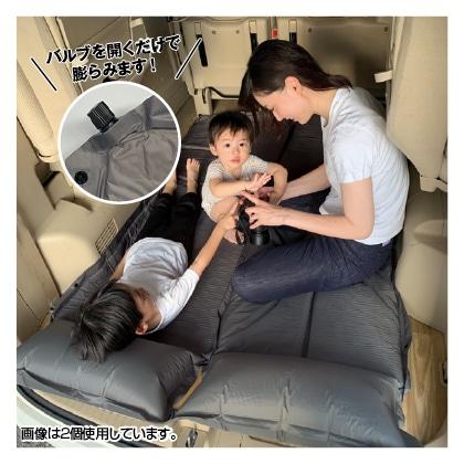 エアー枕付 車中泊マット