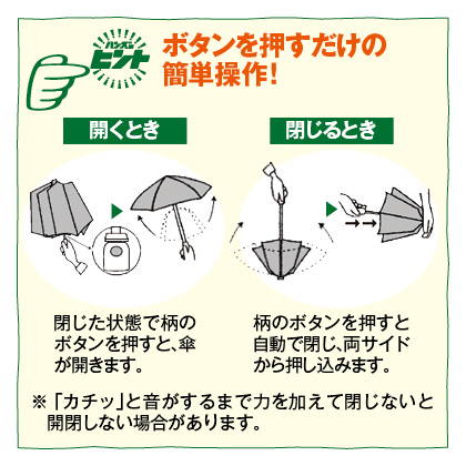 hands+調節式自動開閉折りたたみ傘 50cm(ボーダー)
