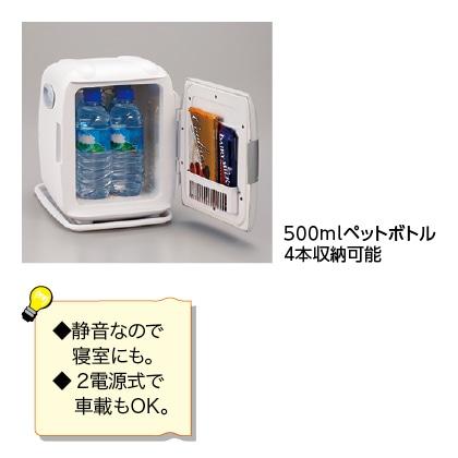 <ツインバード>2電源式コンパクト電子保冷保温ボックスD−CUBE Sグレー