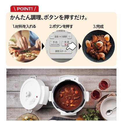 <アイリスオーヤマ>電気圧力鍋(2.2L)