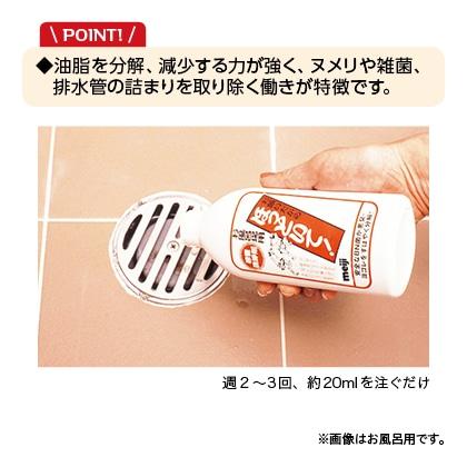 お願いだからほっといて 詰替用 500ml 同タイプ3本セット(お風呂用)
