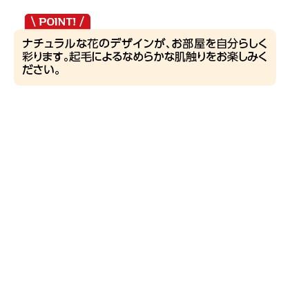 <西川>あたたか掛けふとんカバー 小花(グリーン系)
