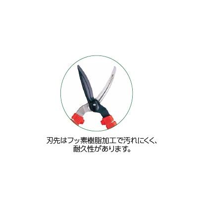 <アルス>伸縮式強力刈込鋏