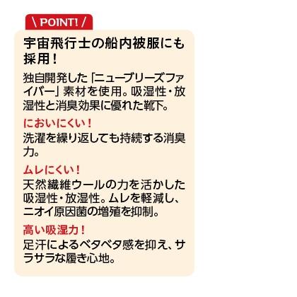 スーパーソックス リブ2足&カノコ2足 4足セット ブラック(24〜26cm)