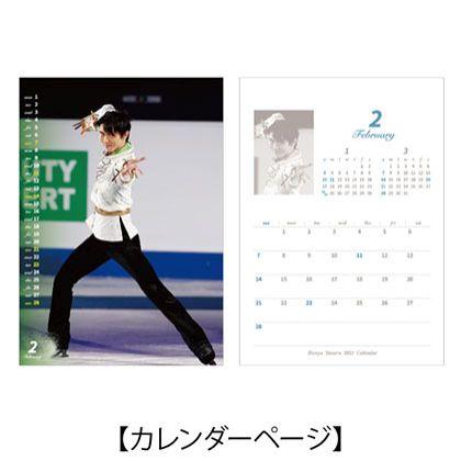 羽生結弦カレンダー(卓上)