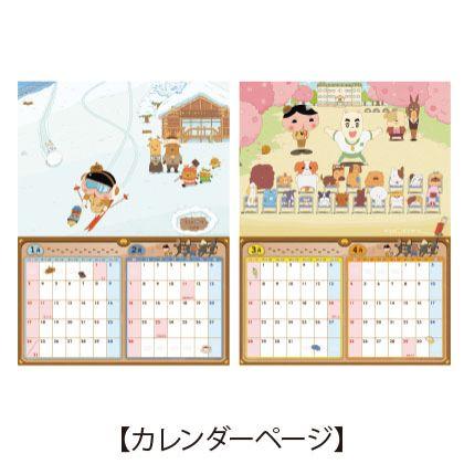 おしりたんていカレンダー(B3)