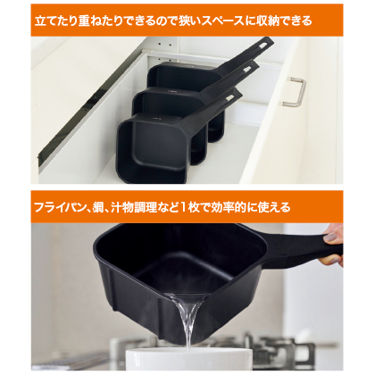 〈sutto〉スマートフライパンセット(16cm・20cm)