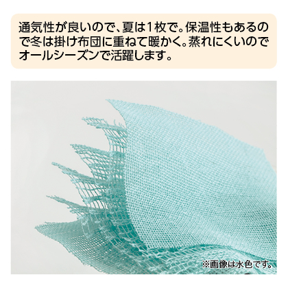 〈クムコ〉三河木綿6重ガーゼケット(マスタード)