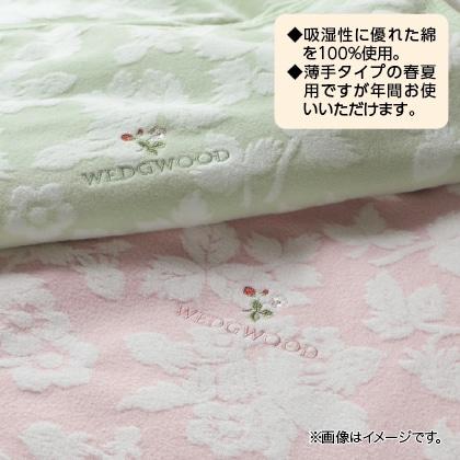 〈ウェッジウッド〉綿毛布(グリーン系)
