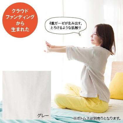 〈クムコ〉三河木綿4重ガーゼホームウェア トップス(グレー M)