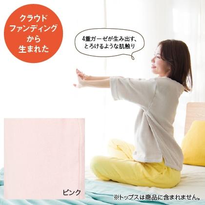 〈クムコ〉三河木綿4重ガーゼホームウェア ボトムス(ピンク M)