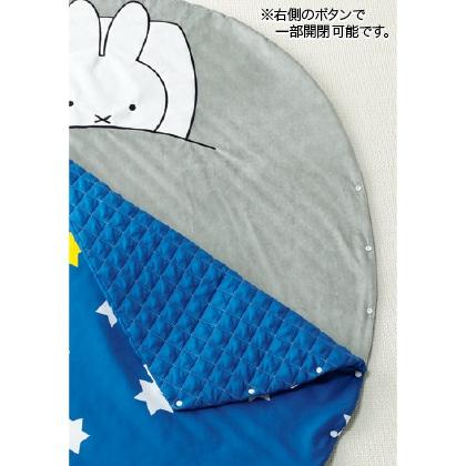 なかよし寝袋(ミッフィー)