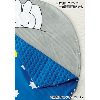 なかよし寝袋(スヌーピー)