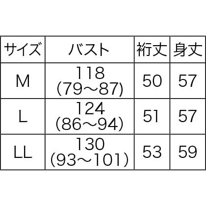 ワイドネックプリントプルオーバー(オフホワイト M)