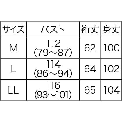 綿100%フリル衿ワンピース(LL)