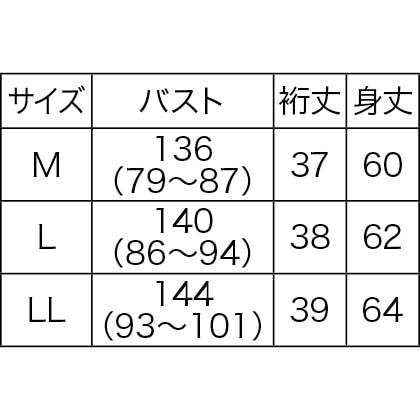 花柄プリントゆったりプルオーバー(M)