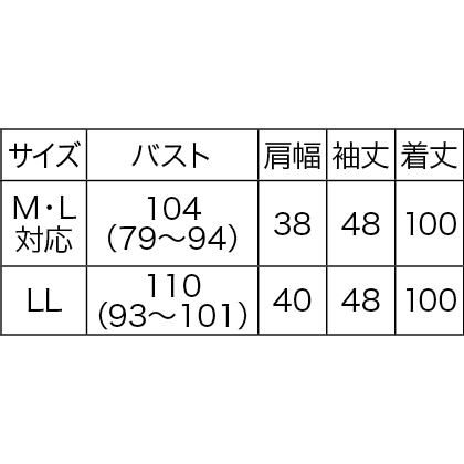 久留米織チュニックワンピース(M・L対応)