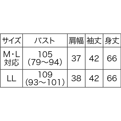 ハート柄ピンタックプルオーバー(M・L対応)