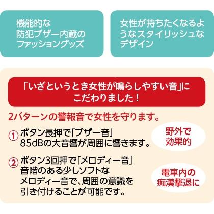 防犯ブザー付パスケース パスケル(ネイビー&ホワイト)