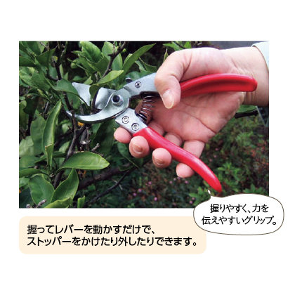 〈アルス〉剪定鋏 Mサイズ