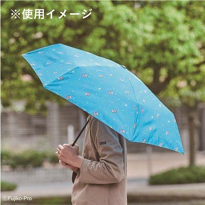 ドラえもん 折りたたみ傘(雨傘)+珪藻土傘置き