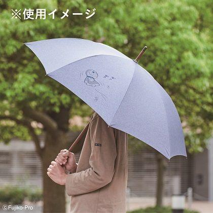 ドラえもん 長傘(雨傘)+珪藻土傘置き