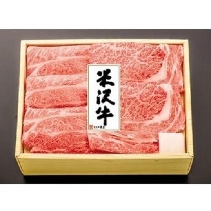 「A5限定」米沢牛すき焼用