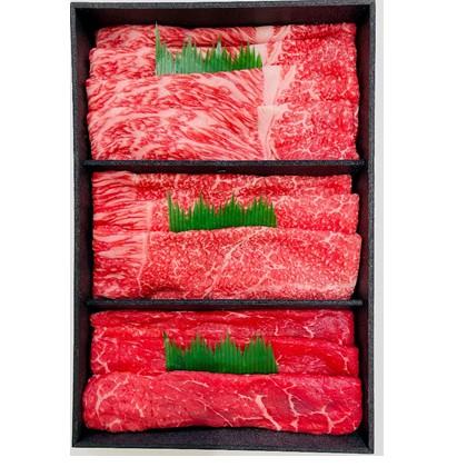 神戸牛&松阪牛&近江牛 すき焼き食べ比べ