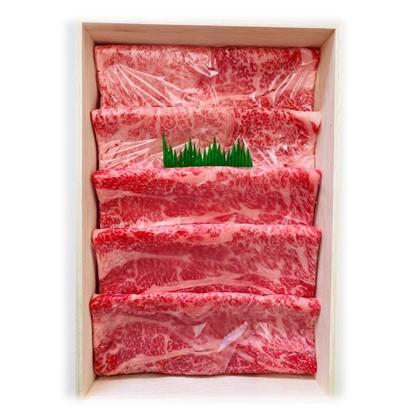 松阪牛すき焼き 食べ比べ
