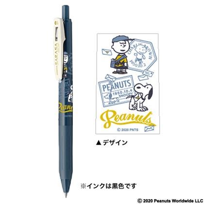 スヌーピー/ボールペンと一筆箋