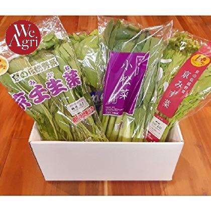 冬の京野菜4種セット