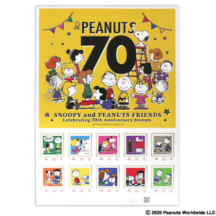 PEANUTS Celebrating 70 years Collection