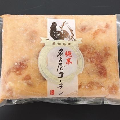純系名古屋コーチン 西京麹味噌漬け