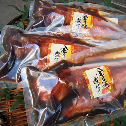 金目鯛煮付け 320gx3(煮付け1)